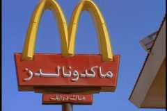 A McDonald's sign has Arabic words on it. Stock Footage