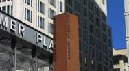 Germany Berlin Potsdamer platz Berliner Mauer wall Stock Footage