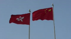 Chinese National flag Stock Footage