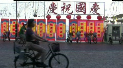China Hong Kong Chinese Ceremonial arches Stock Footage