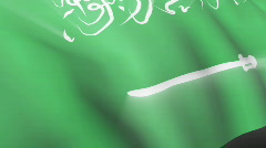 Saudi Arabian Flag Stock Footage