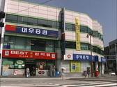 Korea Signs in Korean Stock Footage