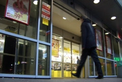 Automatic doors Stock Footage