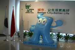 Haibao expo mascot Stock Footage