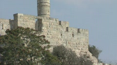 Stock Video Footage of King David Tower
