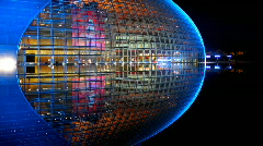National Theatre of China in Beijing Stock Footage