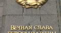 HD1080i Soviet War Memorial in Berlin (Tiergarten) HD Footage