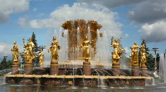 "Fountain ""Friendship of people"" Stock Footage"