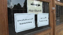 Signs on a window in Iran. Stock Footage