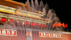 Tiananmen Gate - stock footage