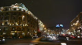 HD1080p Moscow by night - Hotel National City Traffic Footage
