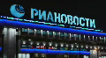 HD1080p Moscow City by night - RIA Novosti Footage