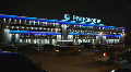 HD1080p Moscow City by night - RIA Novosti HD Footage