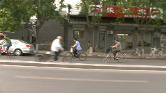 Bicycle path2 Stock Footage