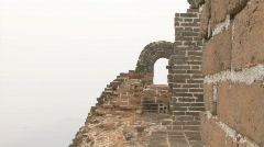 GreatWall 33 Stock Footage