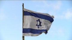 Flag of Israel - full shot Stock Footage