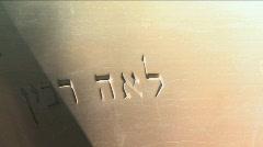 Itzhak Rabin's Grave 7 Stock Footage