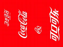 Scrolling coca cola logo's in 11 languages Stock Footage