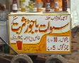 Swat Bajaur Sherbet Stand - Close Footage
