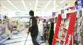 Handicap Boy in Supermarket Footage