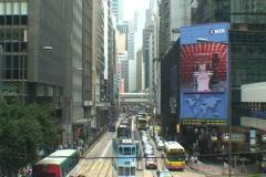 HONG KONG-BUILDING, TRAFFIC 1 - stock footage