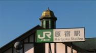 Harajuku Train Station, Tokyo, Japan. JR Company Stock Footage