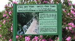 The Banias and suspended trail sign in Hebrew, English and Arabic Stock Footage