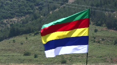 Druze flag Stock Footage