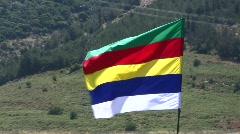 Druze flag Stock Footage