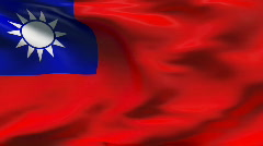Creased TAIWAN  flag in wind - slow motion Stock Footage
