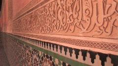 Ben Youssef Madrasa Stock Footage