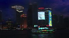 Shanghai night Stock Footage