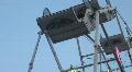 Ferris Wheel HD Footage