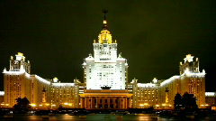 Moscow State University in Russia at night. Stock Footage