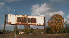 Sobibor sign 2 Stock Footage
