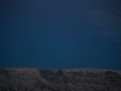 Esja Moon Stock Footage