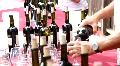 Wine Show HD Footage