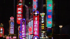 Colorful Neon Signs on Nanjing Road Stock Footage