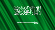 Stock Video Footage of Saudi Arabia Flag Loop 01
