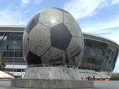 Stone football Stock Footage