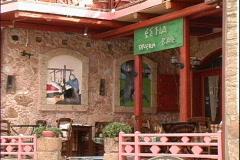 Malia Cafe Stock Footage