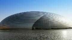 Beijing 19a Stock Footage