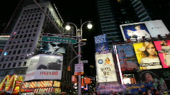 Stock Video Footage of Pan Over Times Square