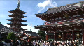 Asakusa Temple 1 - Tokyo Japan. Sensoji, Hozomon gate.  Footage