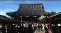 Asakusa Temple 2 - Tokyo Japan Footage