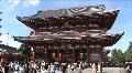 Asakusa Temple 3 - Tokyo Japan Footage