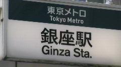 Ginza 1 - Ginza Subway entrance sign - Tokyo, Japan Stock Footage