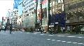 Ginza 7 - Tokyo, Japan HD Footage