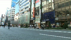 Ginza 7 - Tokyo, Japan Stock Footage