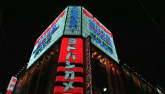 Shinjuku 1 - Tokyo, Japan Stock Footage